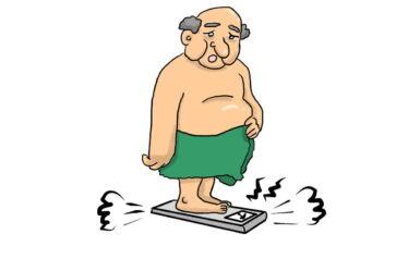 Množství tělesného tuku si můžete spočítat pomocí jednoduchého vzorce, nebo prostřednictvím nějaké online kalkulačky.